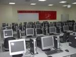 Internet en las universidades